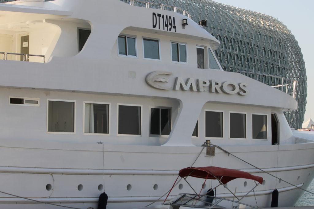 Abu Dhabi Yacht